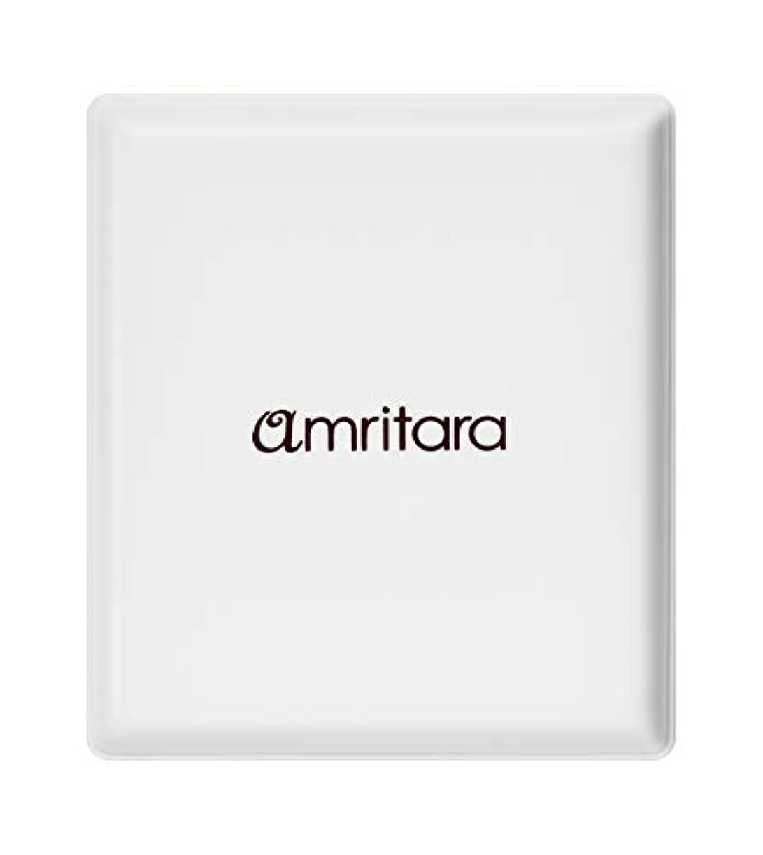 体扱うエロチックアムリターラ(amritara) ハイビスカスチーク パウダリー コンパクトケース 20g