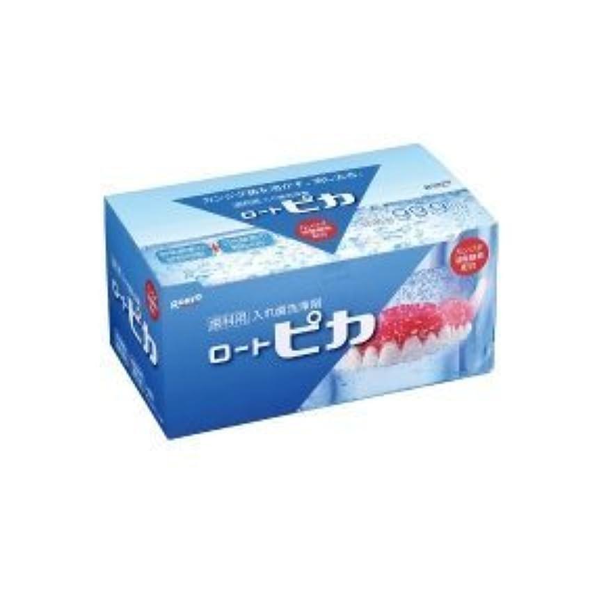 いらいらする助けてサイレント入れ歯洗浄剤 松風 ロート ピカ /1箱