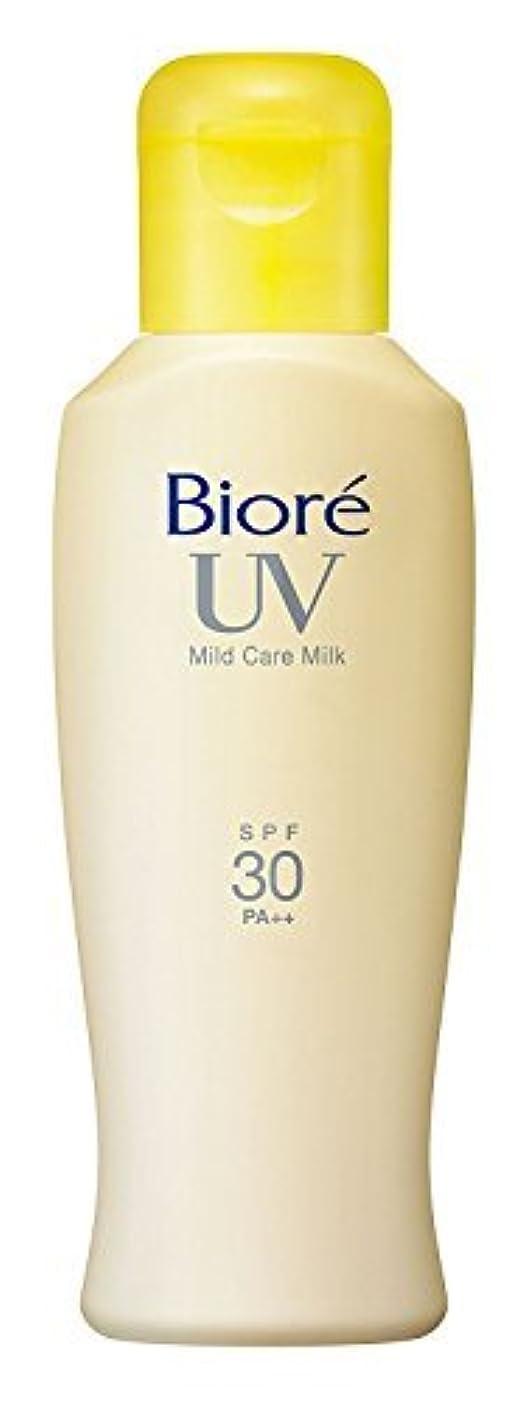 受粉するスポークスマン部分【花王】ビオレ UV マイルドケアミルク 120ml SPF30/PA++ ×5個セット