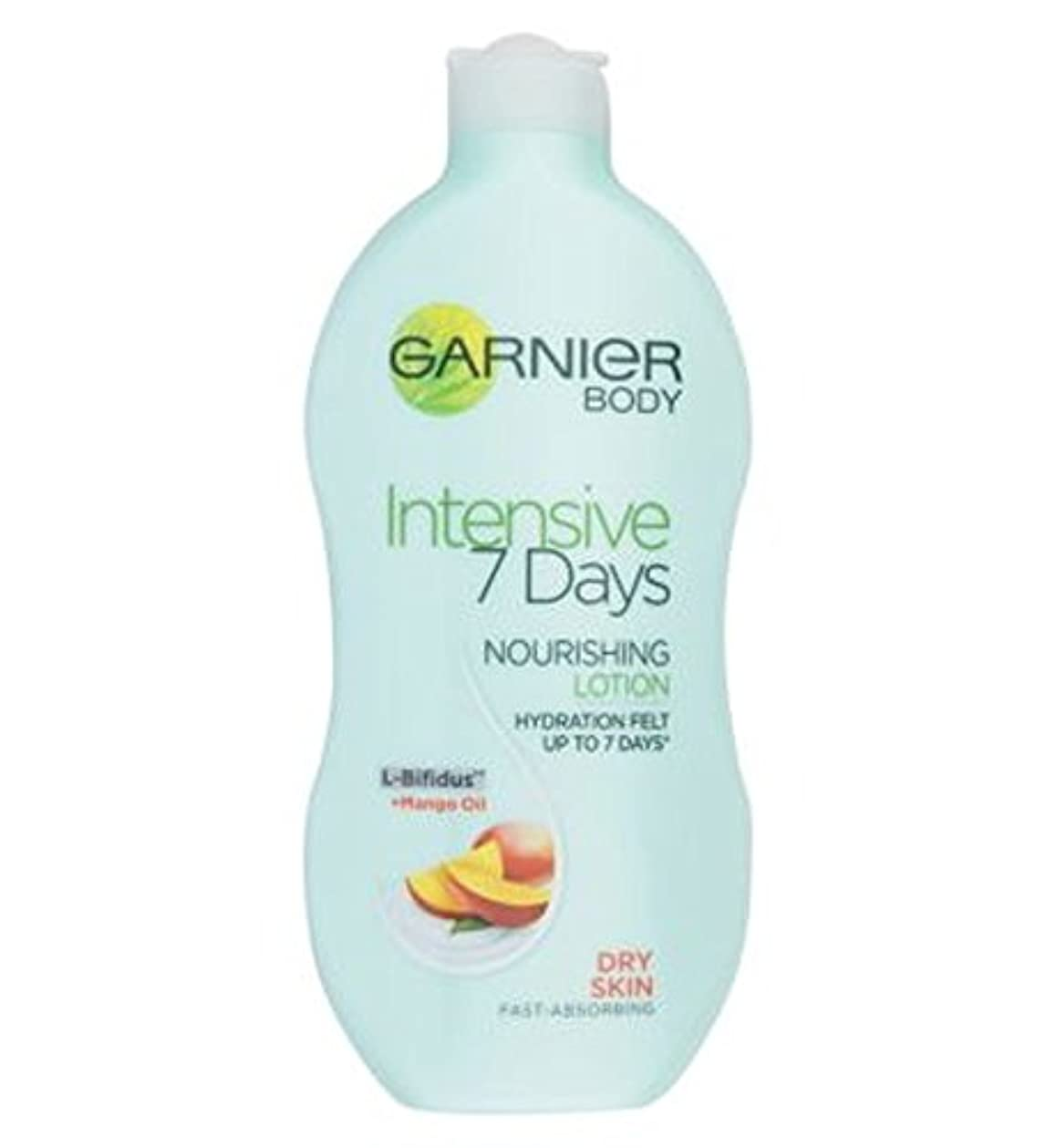Garnier Intensive 7 Days Daily Body Lotion with nourishing Mango Oil for Dry Skin 400ml - 乾燥肌の400ミリリットルのための栄養マンゴーオイル...