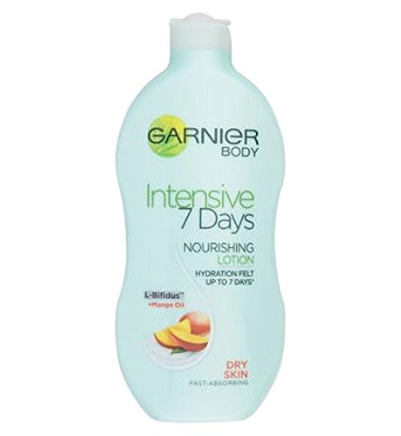 庭園後継手つかずのGarnier Intensive 7 Days Daily Body Lotion with nourishing Mango Oil for Dry Skin 400ml - 乾燥肌の400ミリリットルのための栄養マンゴーオイル...