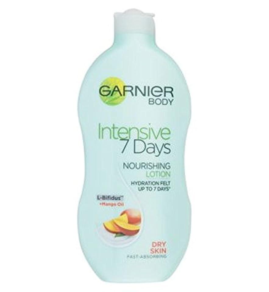 予防接種最大円形Garnier Intensive 7 Days Daily Body Lotion with nourishing Mango Oil for Dry Skin 400ml - 乾燥肌の400ミリリットルのための栄養マンゴーオイル...