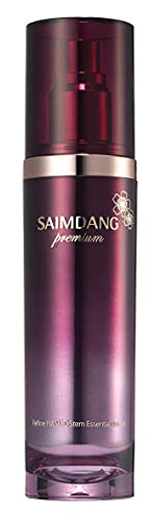 犯人過激派パラナ川サイムダン プレミアム リファイン HASUOステム 美容液化粧水