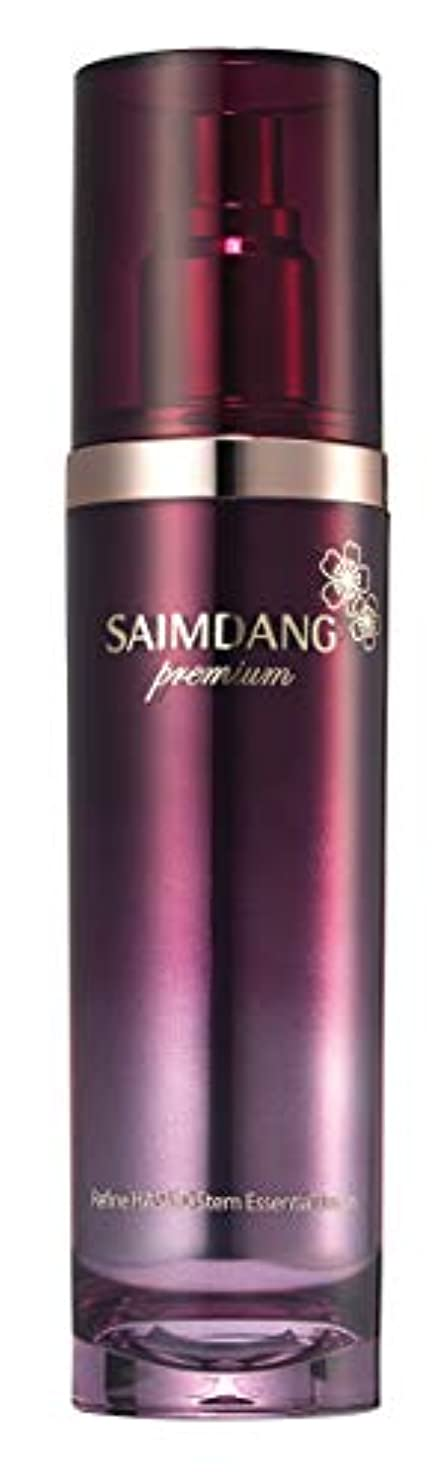 近代化する残酷な沿ってサイムダン プレミアム リファイン HASUOステム 美容液化粧水