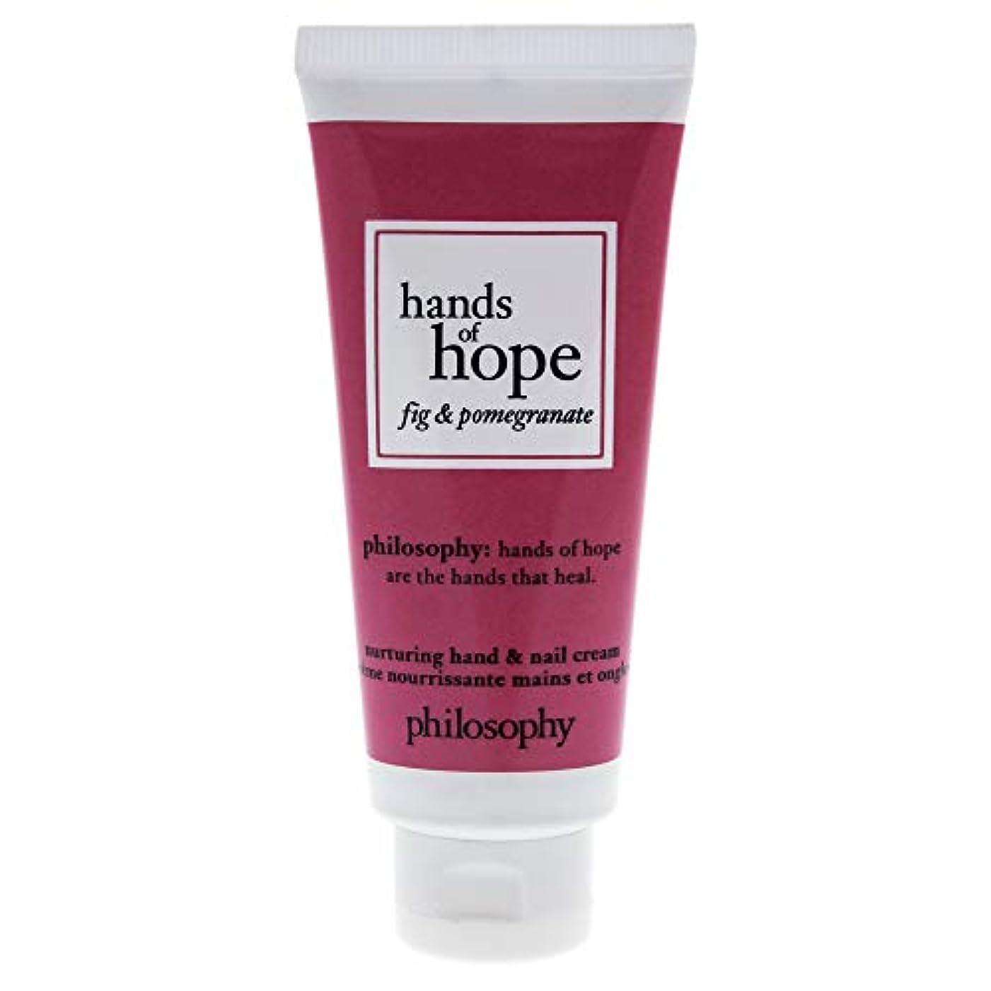 チェスをするタイプ施しフィロソフィー Hands of Hope Fig & Pomegranate Hand & Nail Cream 30ml/1oz並行輸入品
