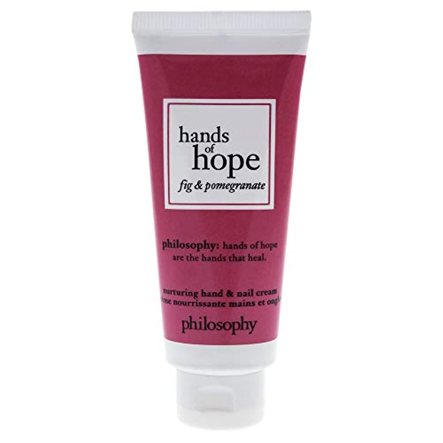星共役打ち負かすフィロソフィー Hands of Hope Fig & Pomegranate Hand & Nail Cream 30ml/1oz並行輸入品