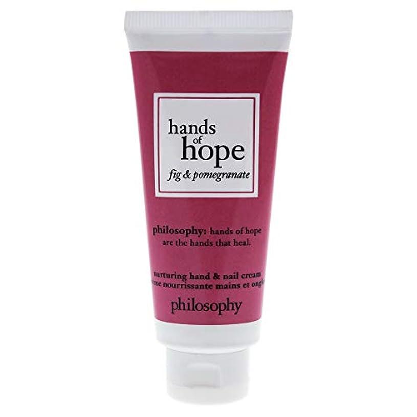 存在する第二ゲストフィロソフィー Hands of Hope Fig & Pomegranate Hand & Nail Cream 30ml/1oz並行輸入品