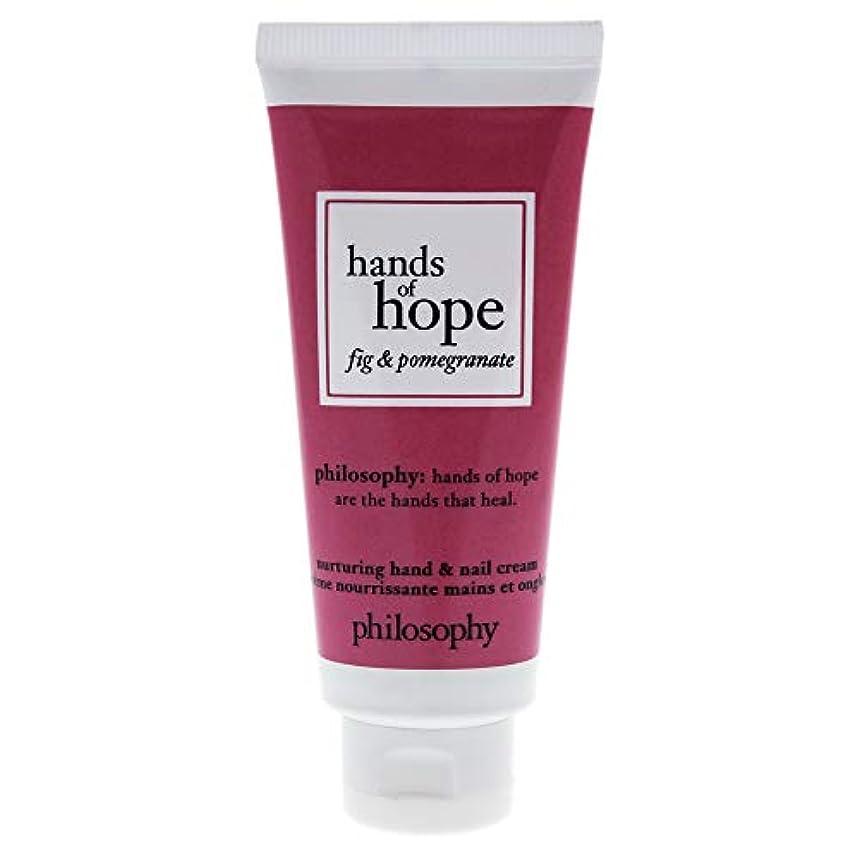 絶対に社説あなたはフィロソフィー Hands of Hope Fig & Pomegranate Hand & Nail Cream 30ml/1oz並行輸入品