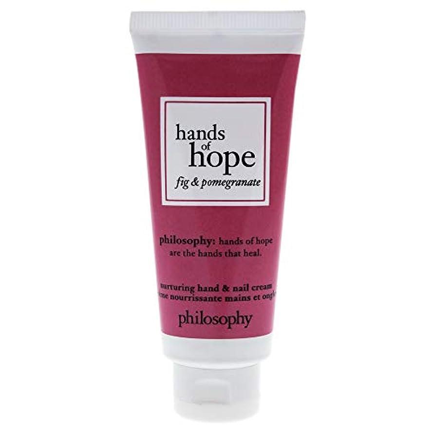 作曲家致命的な相関するフィロソフィー Hands of Hope Fig & Pomegranate Hand & Nail Cream 30ml/1oz並行輸入品