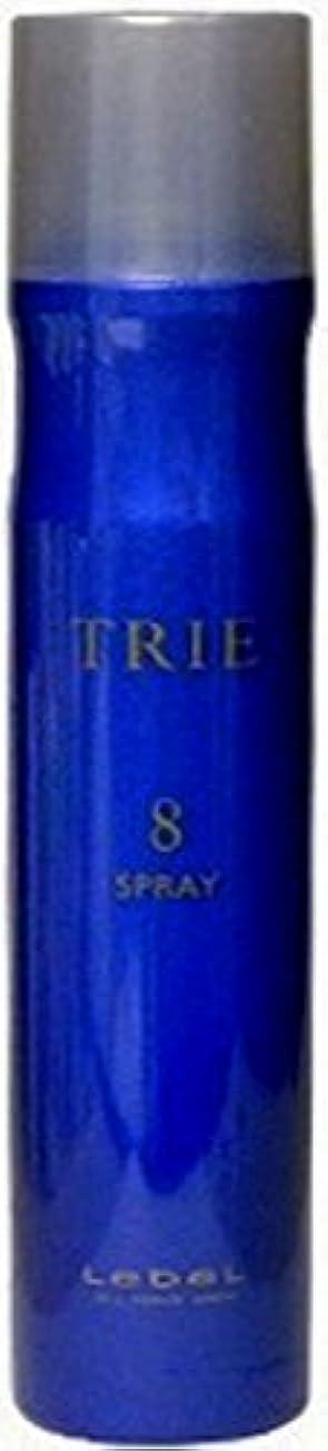 サラダ心理的熟考するLebel ルベル コスメティックス トリエ フィックス スプレー 8 170g 【サロン専売品】