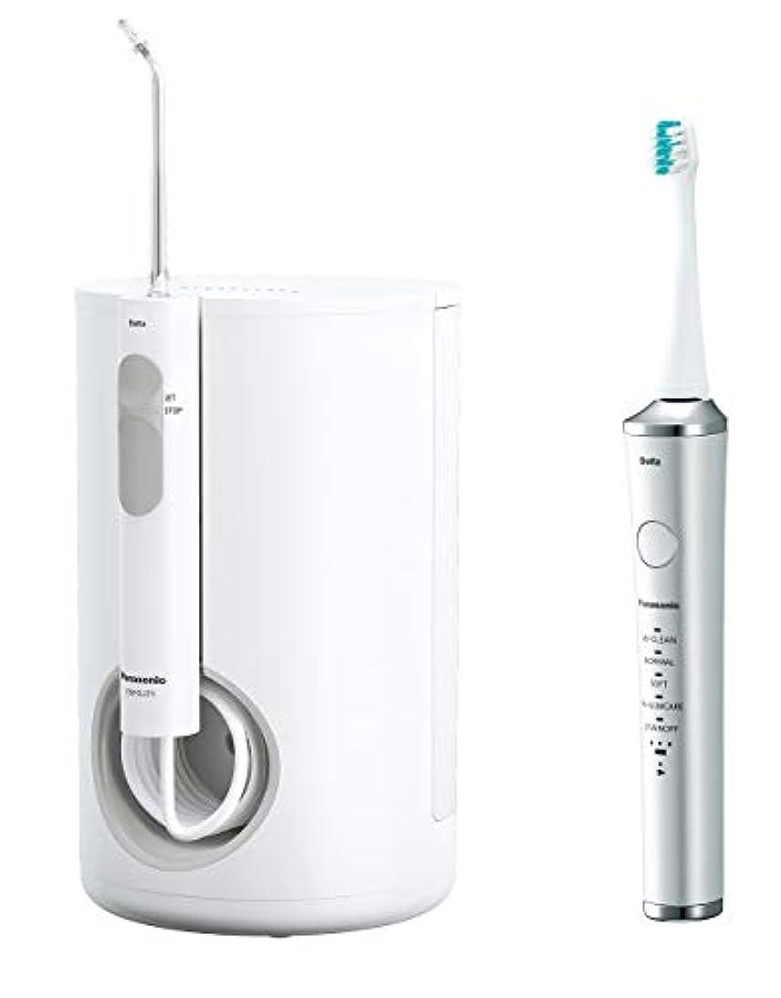 光の麦芽呼ぶパナソニック 口腔洗浄器 ジェットウォッシャー ドルツ 白 EW-DJ71-W + 電動歯ブラシ ドルツ セット