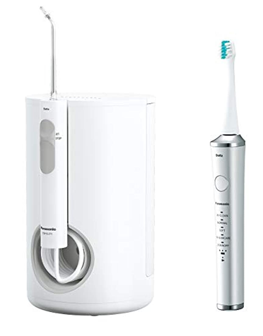 指正確滅多パナソニック 口腔洗浄器 ジェットウォッシャー ドルツ 白 EW-DJ71-W + 電動歯ブラシ ドルツ セット
