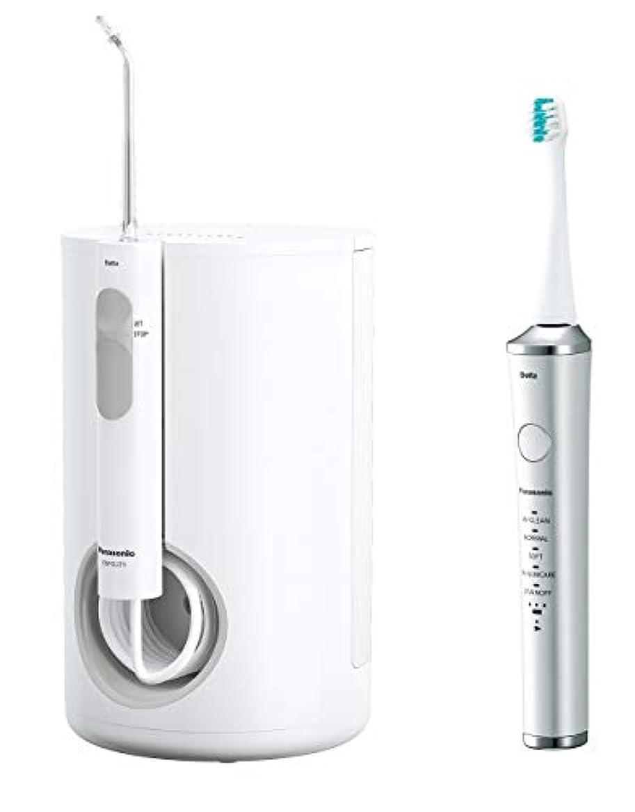 未払い急勾配のパックパナソニック 口腔洗浄器 ジェットウォッシャー ドルツ 白 EW-DJ71-W + 電動歯ブラシ ドルツ セット