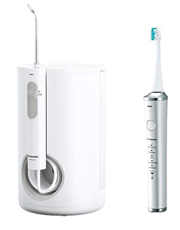冷ややかなフラグラント歪めるパナソニック 口腔洗浄器 ジェットウォッシャー ドルツ 白 EW-DJ71-W + 電動歯ブラシ ドルツ セット