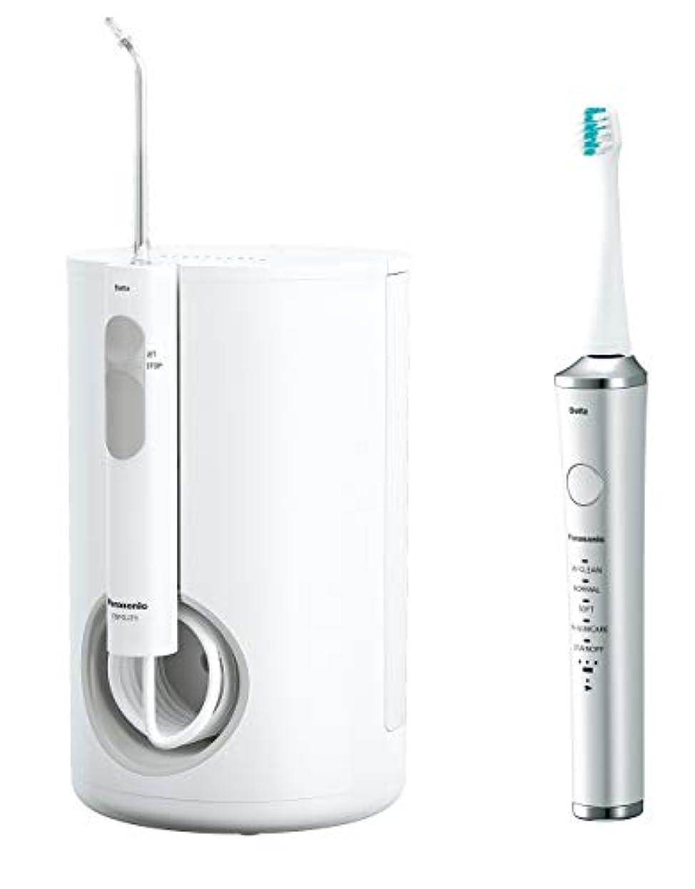 菊惑星混合したパナソニック 口腔洗浄器 ジェットウォッシャー ドルツ 白 EW-DJ71-W + 電動歯ブラシ ドルツ セット