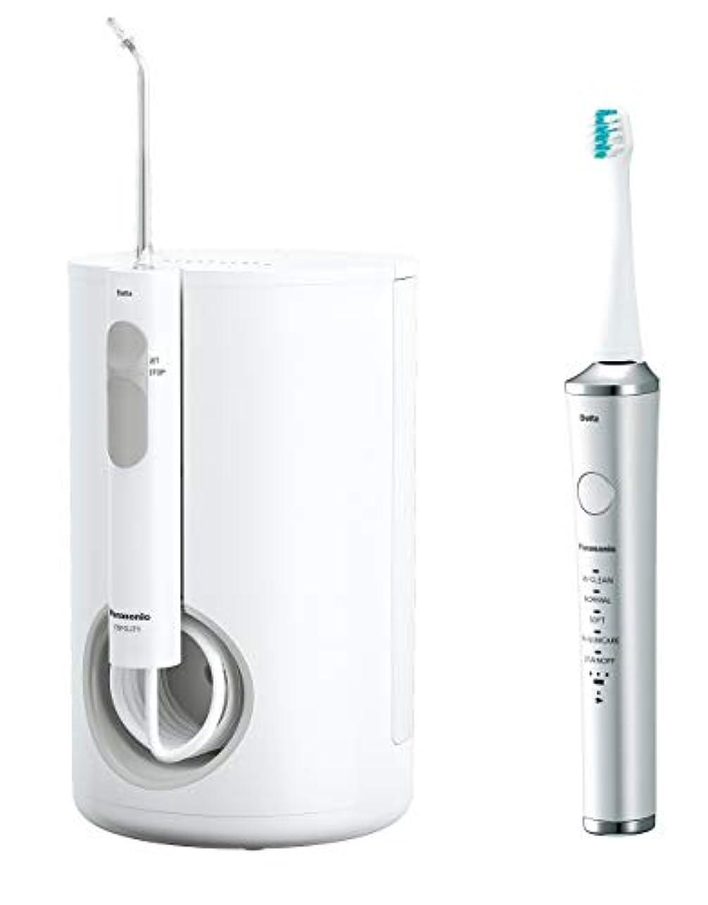 エスニック命令的バイオリニストパナソニック 口腔洗浄器 ジェットウォッシャー ドルツ 白 EW-DJ71-W + 電動歯ブラシ ドルツ セット
