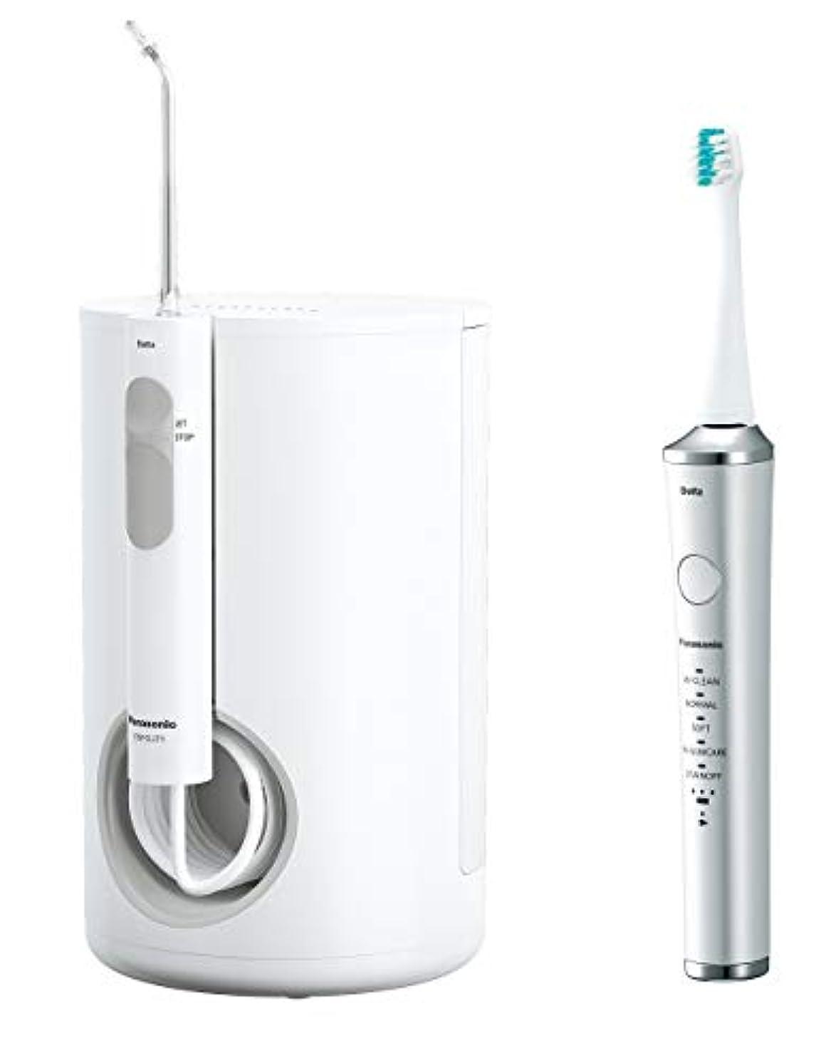 クランプ何でもパウダーパナソニック 口腔洗浄器 ジェットウォッシャー ドルツ 白 EW-DJ71-W + 電動歯ブラシ ドルツ セット
