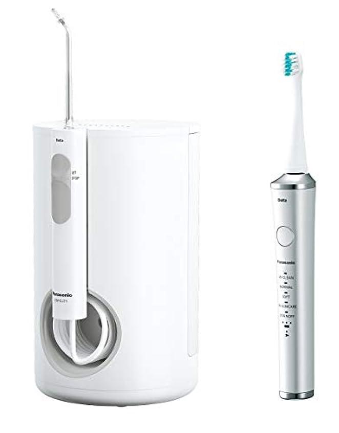 不完全量流すパナソニック 口腔洗浄器 ジェットウォッシャー ドルツ 白 EW-DJ71-W + 電動歯ブラシ ドルツ セット