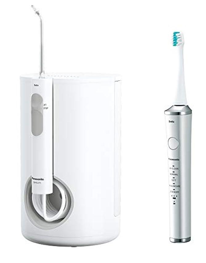五暴力クリックパナソニック 口腔洗浄器 ジェットウォッシャー ドルツ 白 EW-DJ71-W + 電動歯ブラシ ドルツ セット