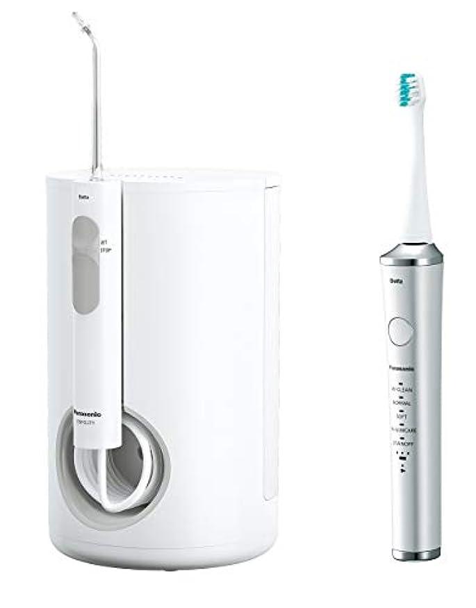 可愛い強化する階パナソニック 口腔洗浄器 ジェットウォッシャー ドルツ 白 EW-DJ71-W + 電動歯ブラシ ドルツ セット