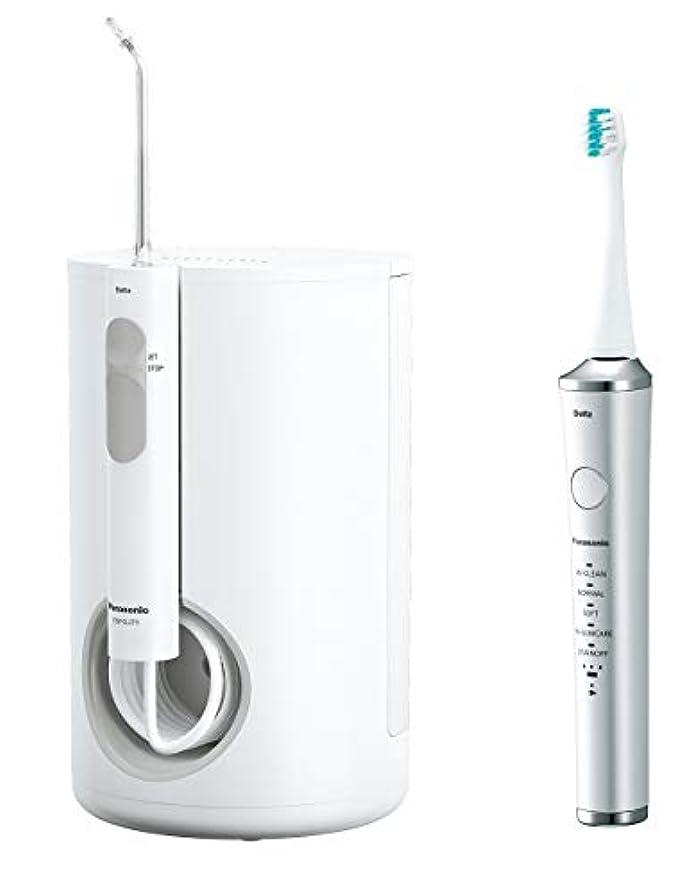 野心的反動それるパナソニック 口腔洗浄器 ジェットウォッシャー ドルツ 白 EW-DJ71-W + 電動歯ブラシ ドルツ セット