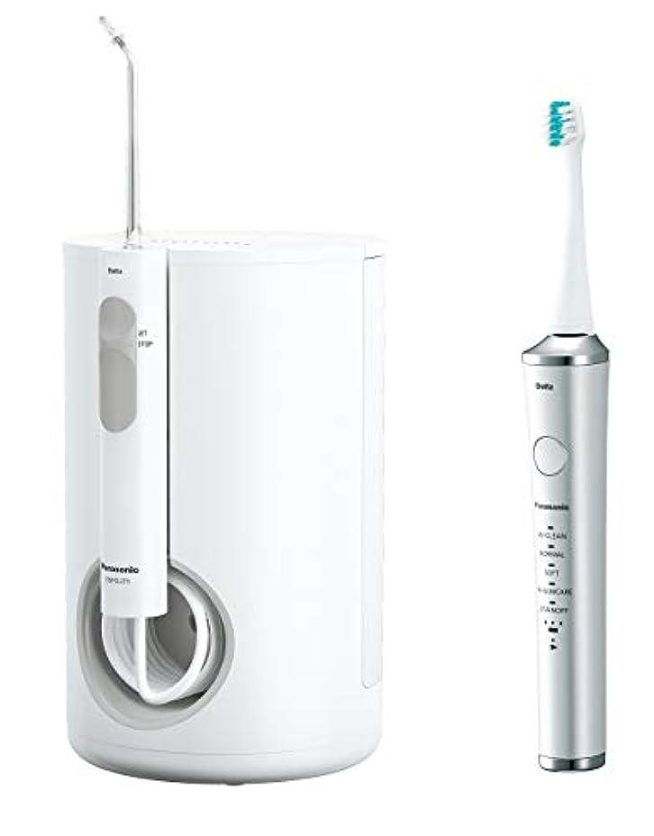返還アライメントレンディションパナソニック 口腔洗浄器 ジェットウォッシャー ドルツ 白 EW-DJ71-W + 電動歯ブラシ ドルツ セット