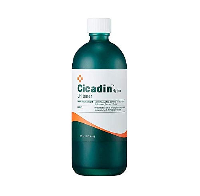 絶対の広く誰かミシャシカディンハイドロpHトナー165ml MISSHA Cicadin Hydro pH toner 韓国の人気商品 スキンケア 肌のAgeing防止 Korean Womens Skin