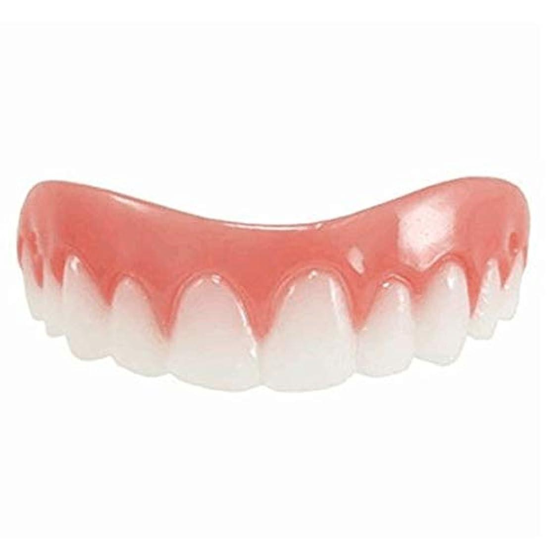 爆発物西だらしないシリコーンシミュレーション義歯、歯科用ベニヤホワイトトゥースセット(2個),A