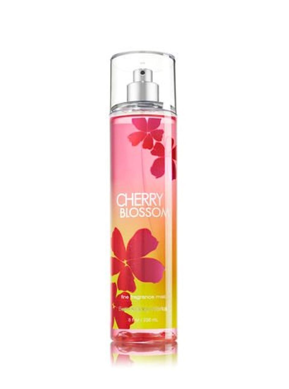欠点ジャンプ篭【Bath&Body Works/バス&ボディワークス】 ファインフレグランスミスト チェリーブロッサム Fine Fragrance Mist Cherry Blossom 8oz (236ml) [並行輸入品]