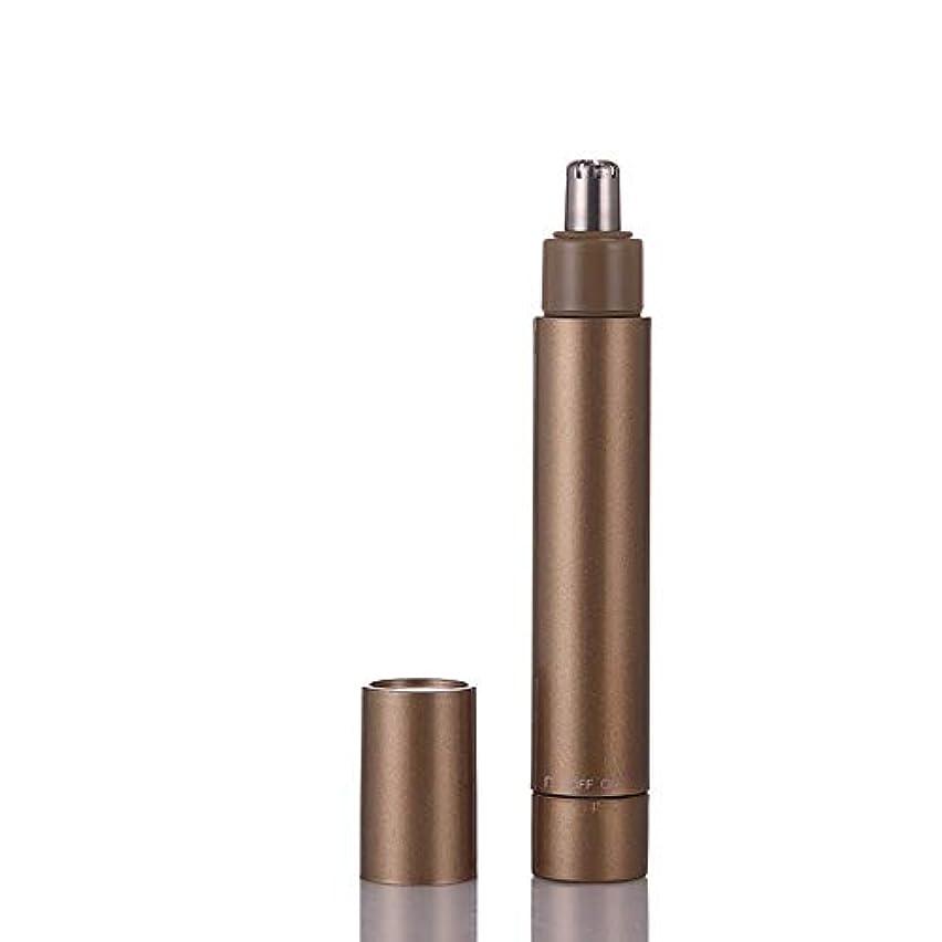 手綱フロー減少電気鼻毛トリマー-防水設計/電気シェーバートリミングはさみ 持つ価値があります