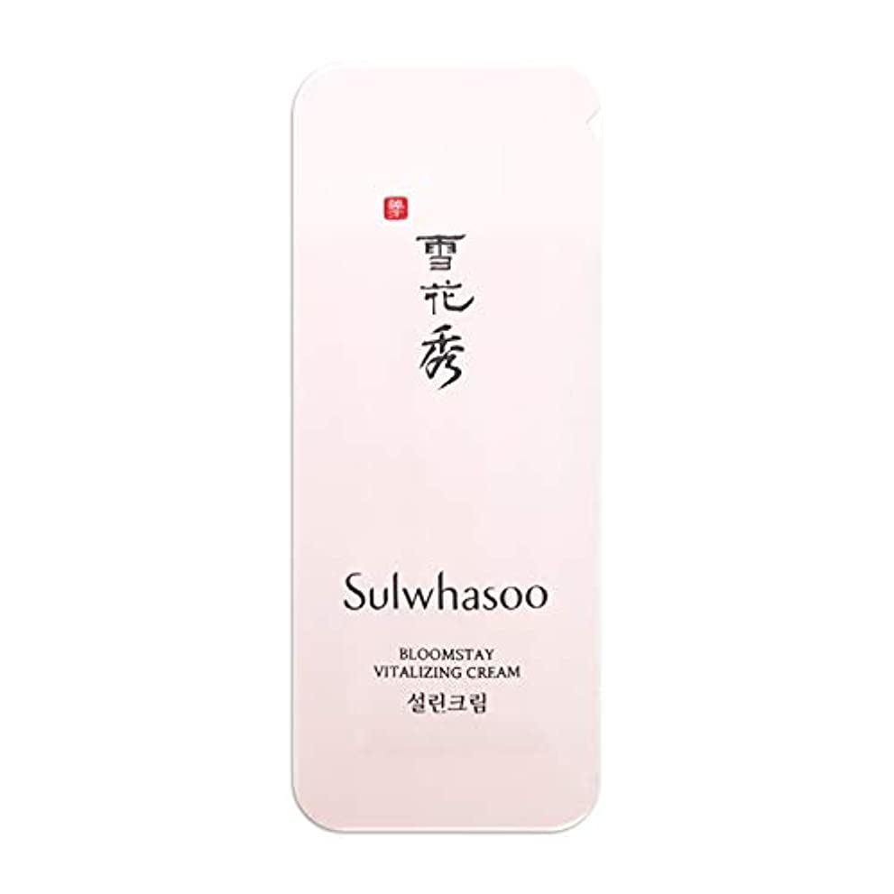 【Sulwhasoo ソルファス】 ソルリン クリーム 1ml x 30 Bloomstay Vitalizing Cream/海外直配送 [並行輸入品]