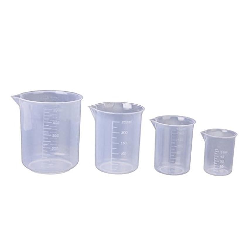 かなりのベーコンマートHomyl 4個50/150/250 / 500ml再利用可能なプラスチック計量カップラボ卒業ビーカー計量水差し、プレミアム、耐久性