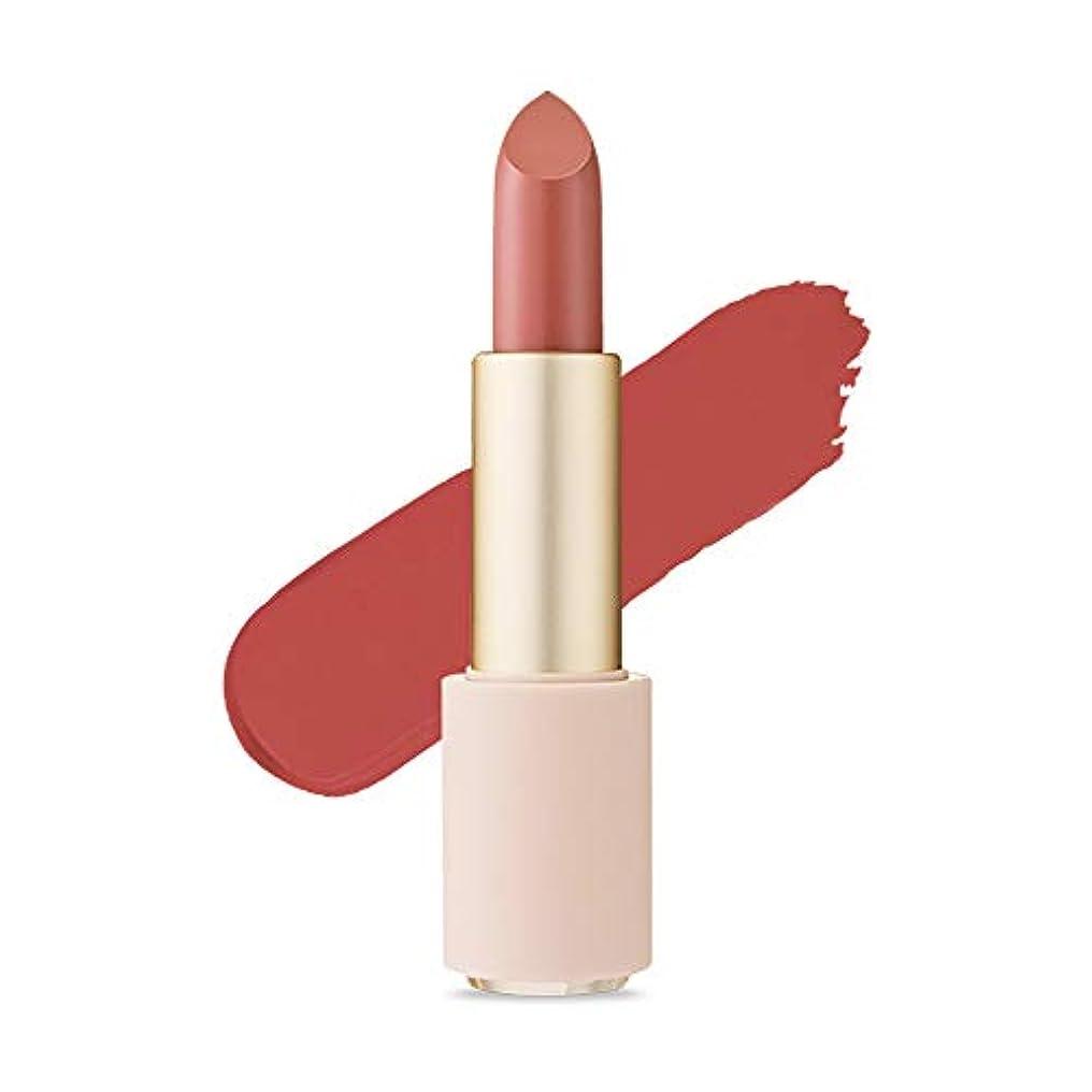 足枷消化迅速Etude House Better Lips Talk Velvet エチュードハウス ベター リップス - トーク ベルベット (# PK001 Lonely Pink) [並行輸入品]