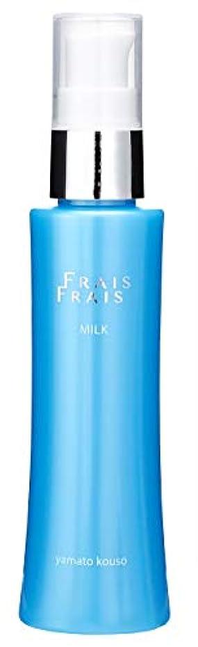 これら怖い耐える【大和酵素】フレフレ ミルク <乳液> 80ml