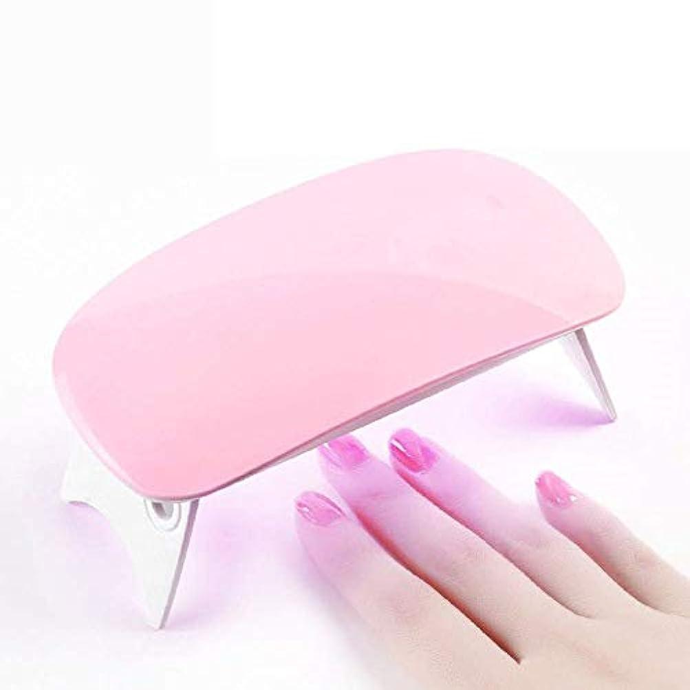 るむしゃむしゃ旋回LEDネイルドライヤー UVライト 折りたたみ式手足とも使える LED 硬化ライト UV と LEDダブルライト ジェルネイル用 (ピンク)