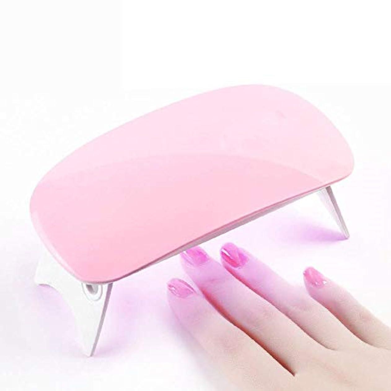 ハプニングバリア露骨なLEDネイルドライヤー UVライト 折りたたみ式手足とも使える LED 硬化ライト UV と LEDダブルライト ジェルネイル用 (ピンク)