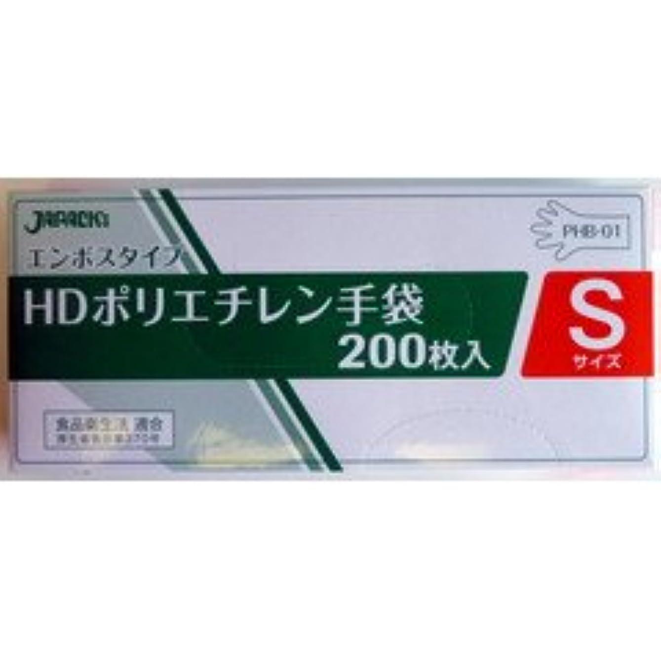 未満悪性エイズHDポリエチレン手袋S 200枚箱入