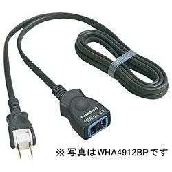 パナソニック(Panasonic)延長コードX(1m)(安全設計扉・パッキン付) WHA4911BP 【純正パッケージ品】