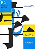 OpenType Pack 2 新ゴ 6書体 for Windows