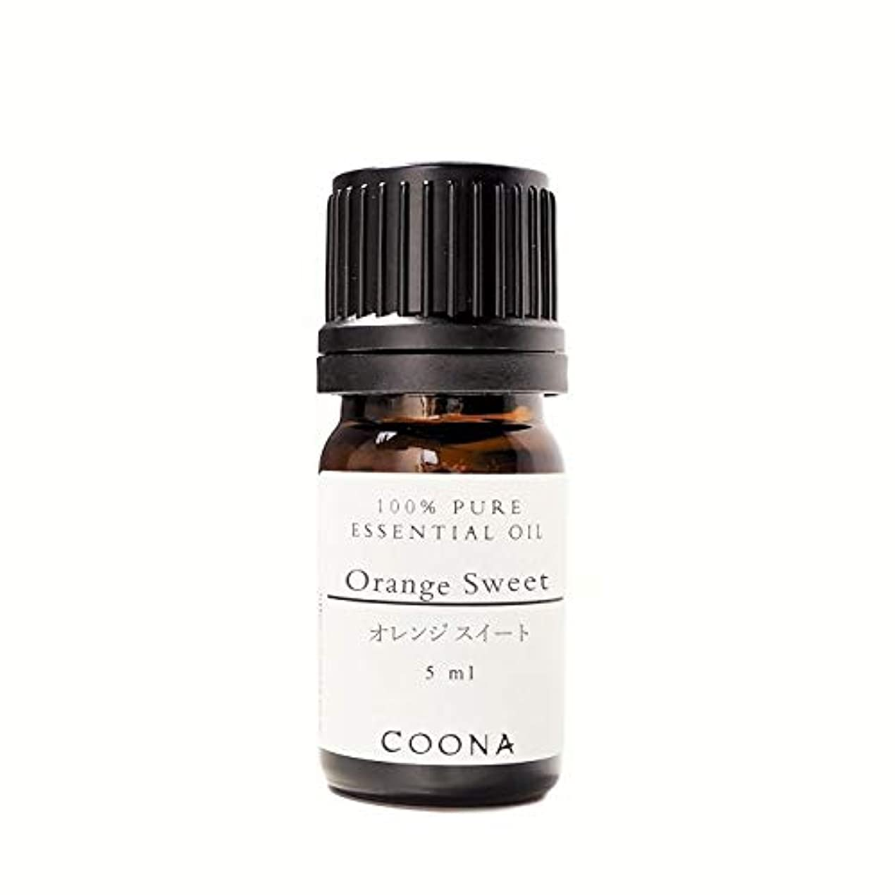 の間に霧大惨事オレンジ スイート 5 ml (COONA エッセンシャルオイル アロマオイル 100%天然植物精油)