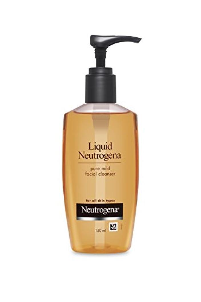 サッカー邪悪な反射Liquid Neutrogena (Mild Facial Cleanser), 150ml