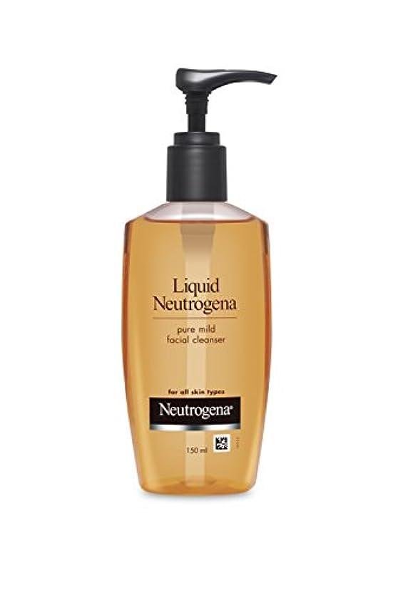 検出読み書きのできない盟主Liquid Neutrogena (Mild Facial Cleanser), 150ml
