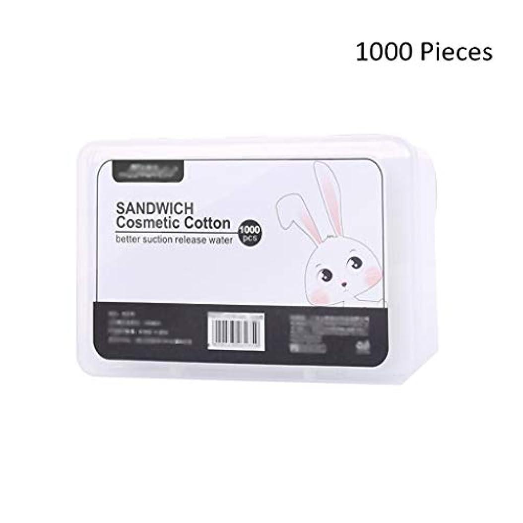 応じるミル角度1000ピースフェイスメイクアップリムーバーフェイスソフト女性クレンジングリムーバーコットンフェイシャルスキンケア化粧品洗濯フェイシャルツール (Color : White, サイズ : 5.5*5cm)