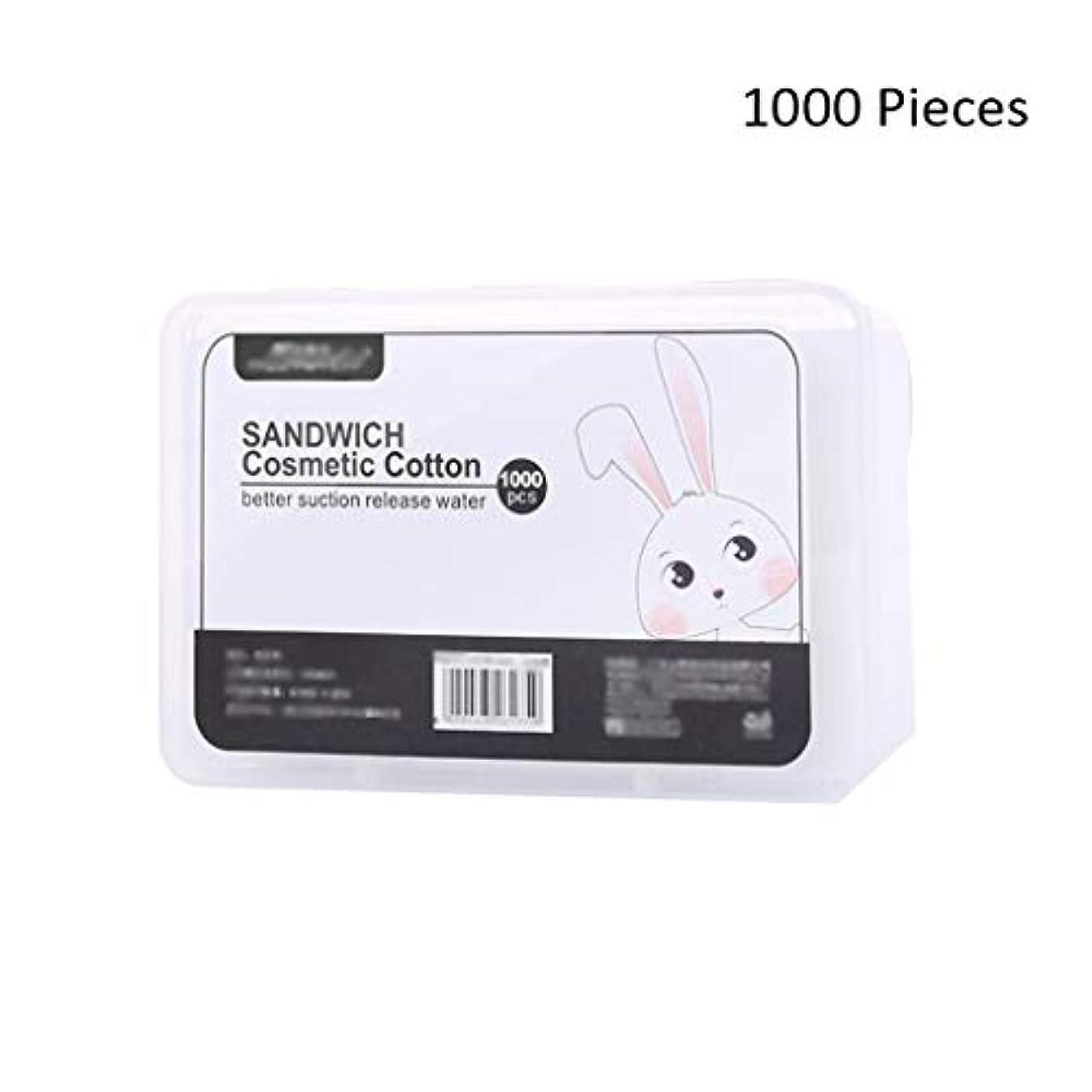 1000ピースフェイスメイクアップリムーバーフェイスソフト女性クレンジングリムーバーコットンフェイシャルスキンケア化粧品洗濯フェイシャルツール (Color : White, サイズ : 5.5*5cm)