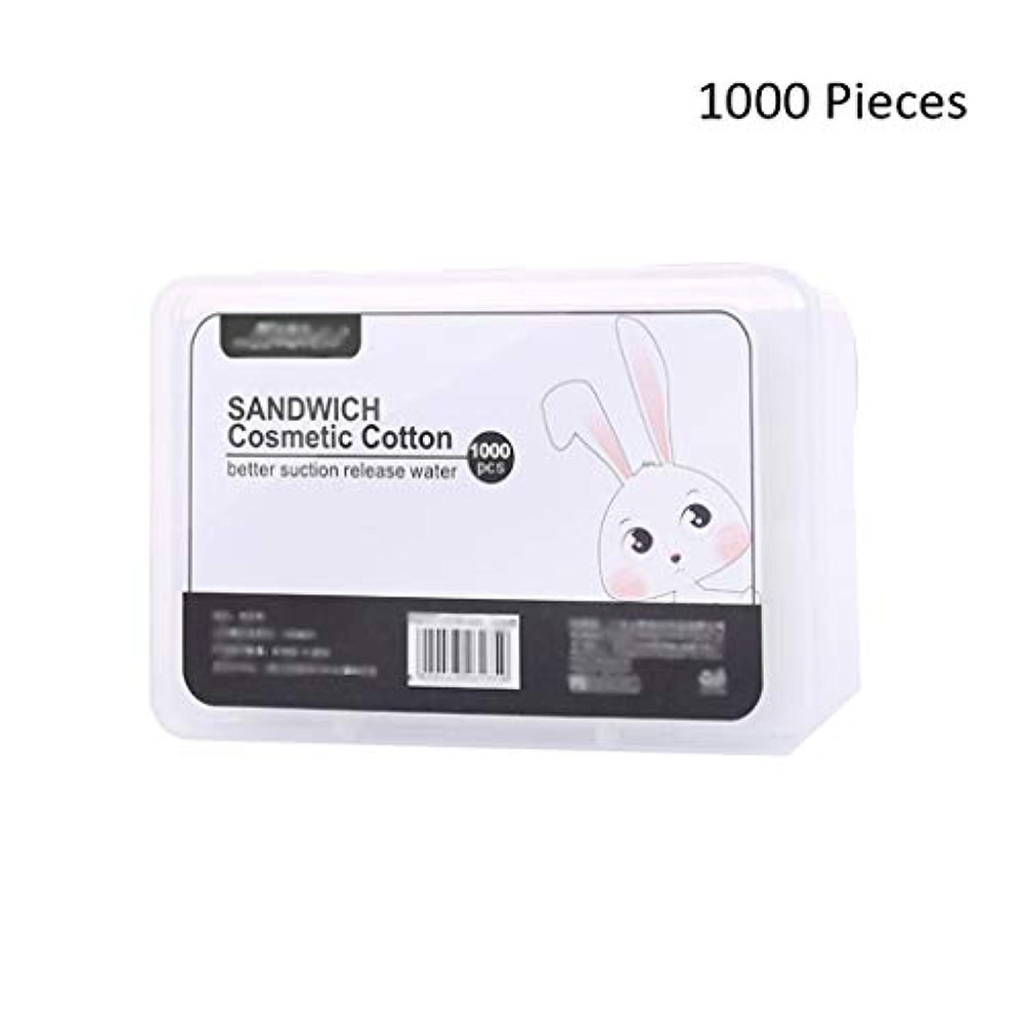 たとえ電化する空気1000ピースフェイスメイクアップリムーバーフェイスソフト女性クレンジングリムーバーコットンフェイシャルスキンケア化粧品洗濯フェイシャルツール (Color : White, サイズ : 5.5*5cm)