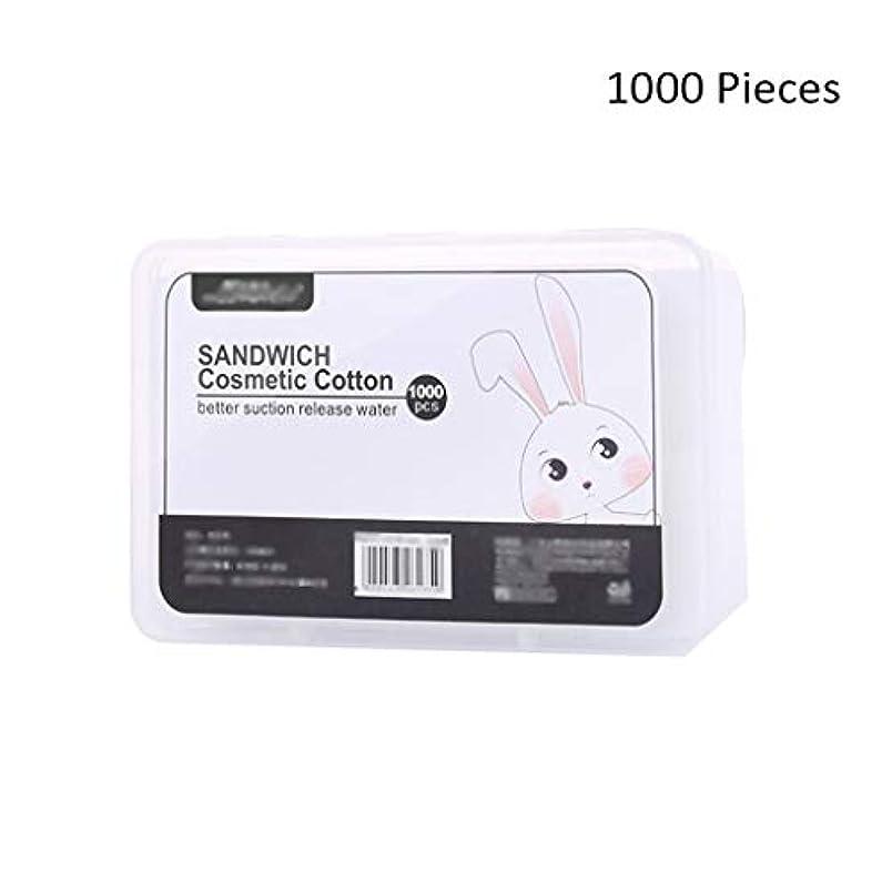 必需品長いです民兵1000ピースフェイスメイクアップリムーバーフェイスソフト女性クレンジングリムーバーコットンフェイシャルスキンケア化粧品洗濯フェイシャルツール (Color : White, サイズ : 5.5*5cm)