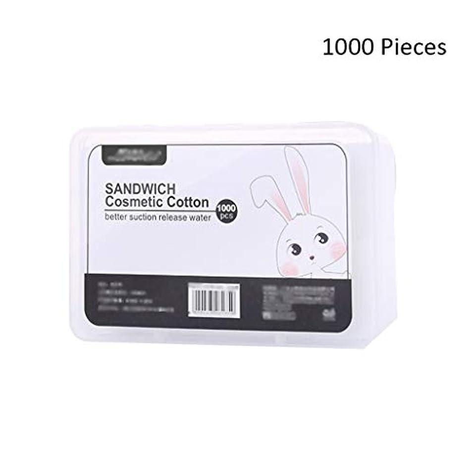 地震降下クラウン1000ピースフェイスメイクアップリムーバーフェイスソフト女性クレンジングリムーバーコットンフェイシャルスキンケア化粧品洗濯フェイシャルツール (Color : White, サイズ : 5.5*5cm)