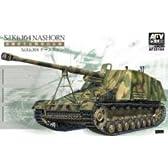 AFVクラブ 1/35 Sd.kfz164ナースホルン 対戦車自走砲
