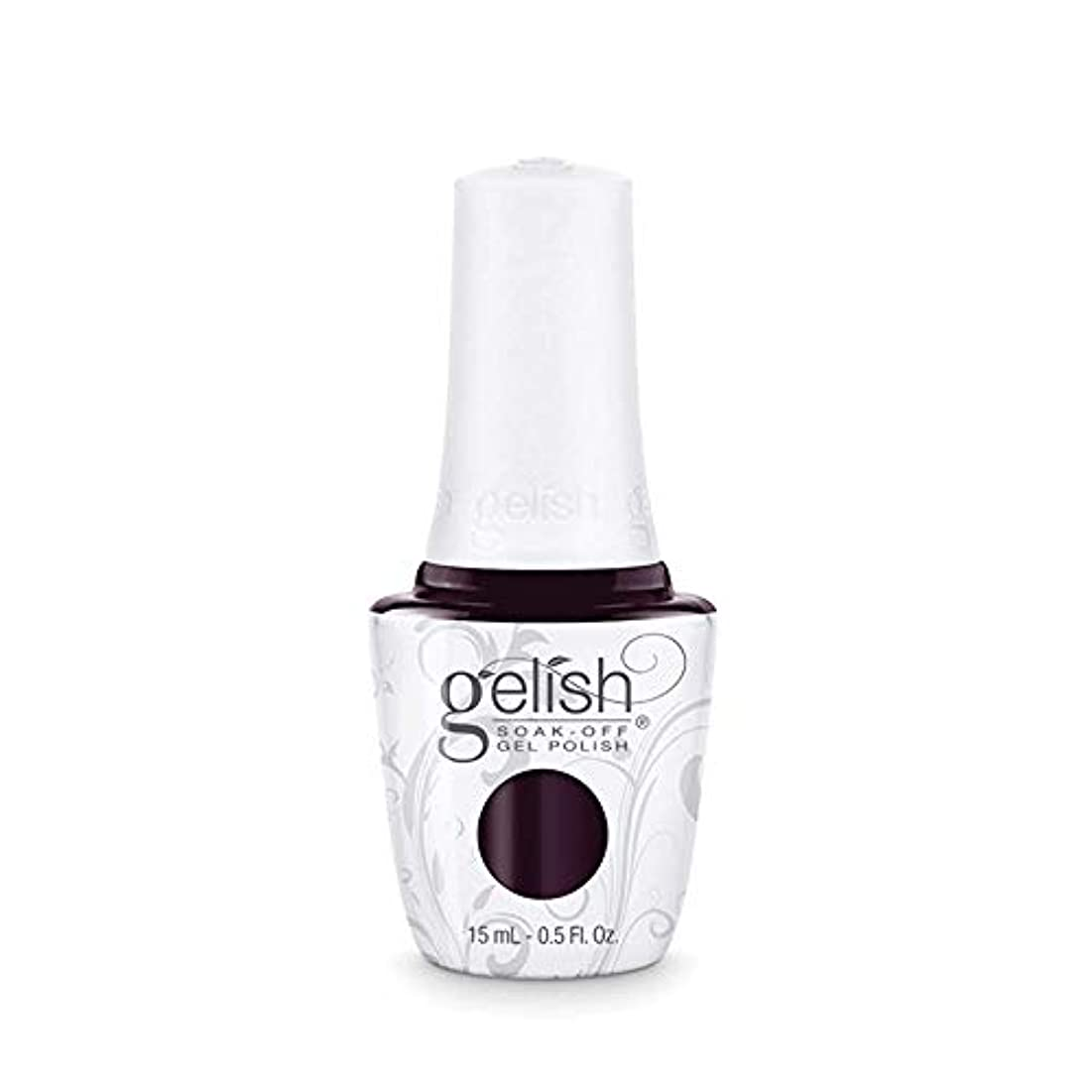 近傍特別な同じHarmony Gelish Gel Polish - Bella's Vampire - 0.5oz / 15ml