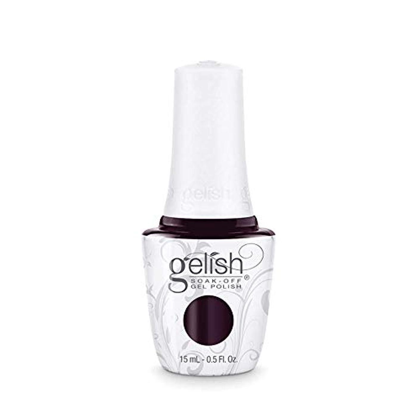 愛情一般最終Harmony Gelish Gel Polish - Bella's Vampire - 0.5oz / 15ml
